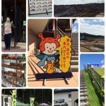 震災から3年7ヶ月、今の鹿折地区〜海の市〜co-ba気仙沼【気仙沼ミニ探訪】