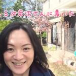 竹駒神社の参拝後はじぇるぶ岩沼へ【もし日本のオウチに白雪姫が住んでたら】