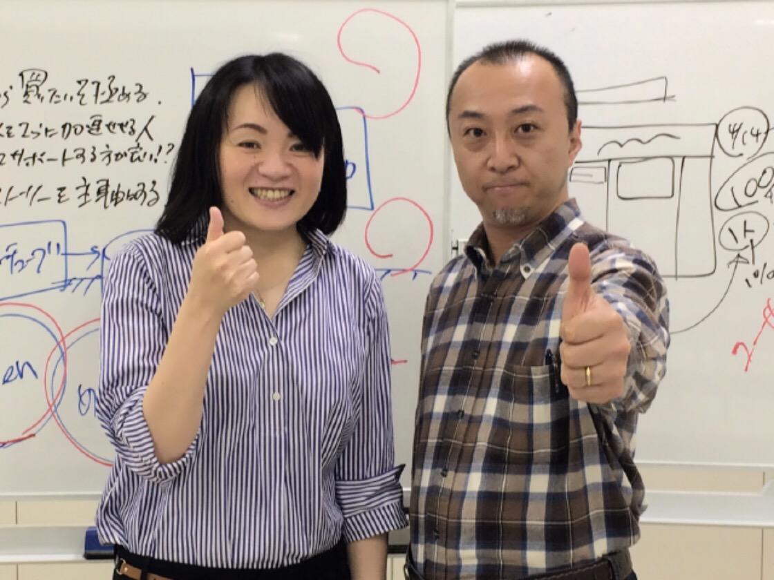 場力会議にて松尾さんと