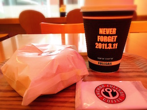 フルセイルコーヒーでめぐるカフェ