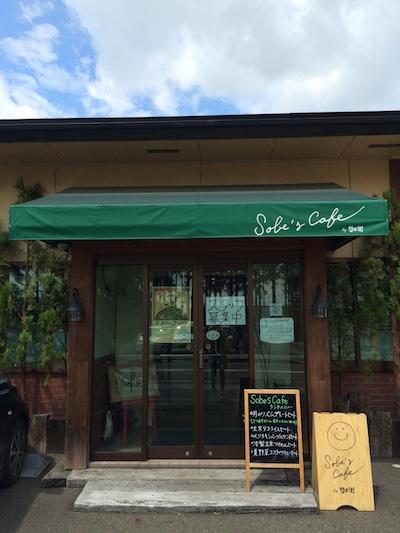 Sobe's Cafe