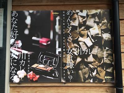 2015-09-13 09.08.16女川アピール