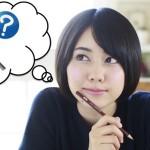 自分独自のサービスを作るのに、具体的に何をすればいいの?