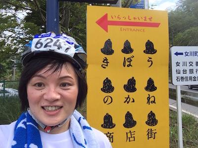 2015-09-13 09.04.03きぼうのかね商店街