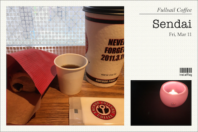 フルセイルコーヒー仙台一番町