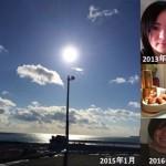 東日本大震災から5年、FacebookとTwitterの過去ログより自分をふりかえる
