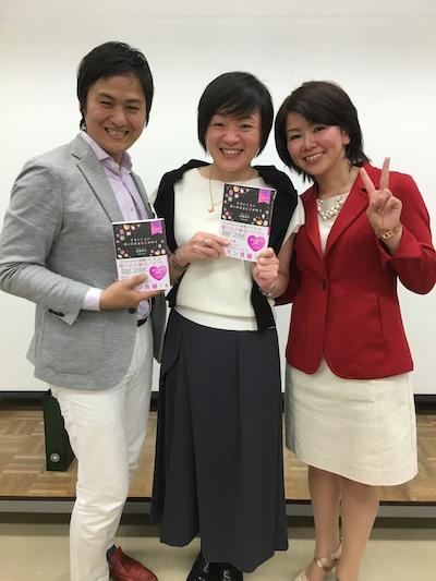 佐藤律子さんと内田裕士塾長と一緒に