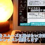 【明日募集開始】マイベスト起業準備7日間レッスン